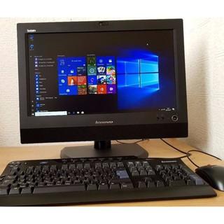 Máy tính 2 trong 1,LENOVO THINKCENTRE M72z, I3-2120 / 4G/ HDD 250G, MÀN HÌNH 20INCH,CÓ CAMERA,KÈM PHÍM CHUỘT,THU WIFI T