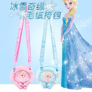 Túi đeo chéo hình nhân vật Elsa trong phim hoạt hình Frozen