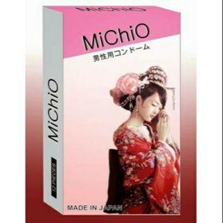 Bao cao su Michio Japan - Hộp 12 pcs Chính hãng thumbnail