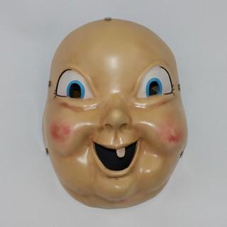 Mặt Nạ Hóa Trang Halloween Độc Đáo