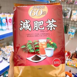 Trà Giảm Mỡ Bụng Genpi Tea Orihiro Nhật Bản thumbnail