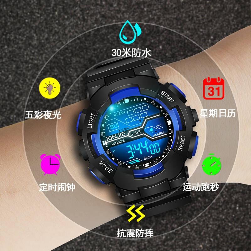 นาฬิกาข้อมือ กีฬามัลติฟังก์ชั่ดูนาฬิกาอิเล็กทรอนิกส์ชายนักเรียนมัธยมต้นส่องสว่างนาฬิกาปลุกส่องสว่างสาวเด็กวัยรุ่น