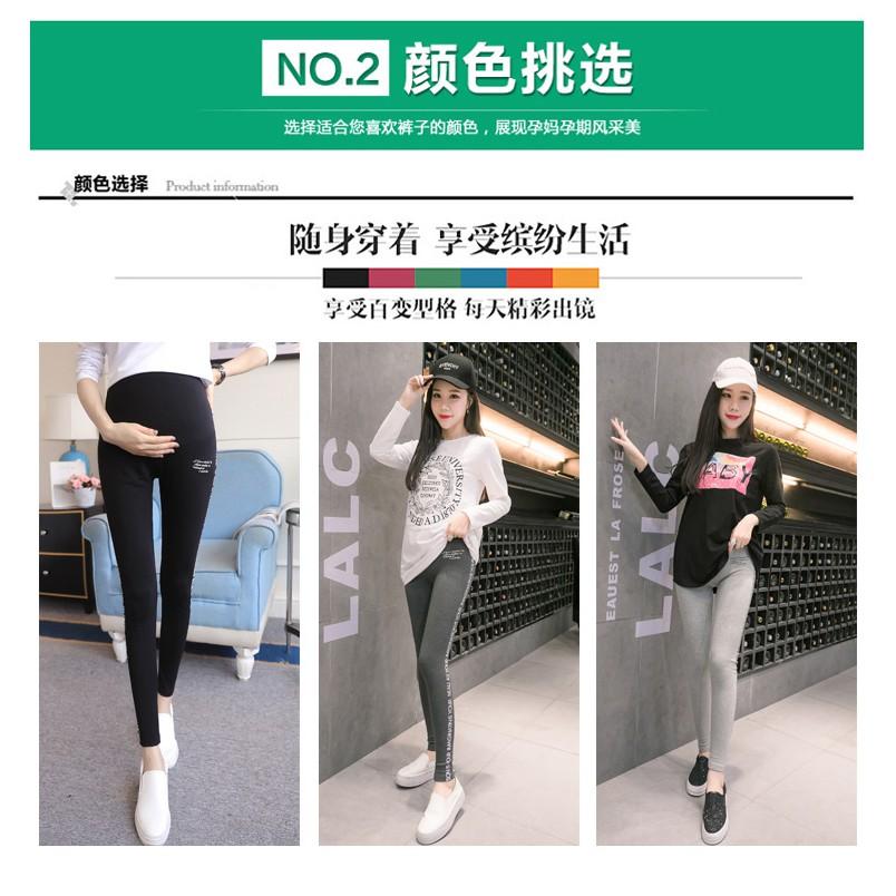 Quần bầu , váy bầu cao cấp hiện đại thích hợp cho mặc nhà dạo phố - 3571696 , 1331999367 , 322_1331999367 , 200000 , Quan-bau-vay-bau-cao-cap-hien-dai-thich-hop-cho-mac-nha-dao-pho-322_1331999367 , shopee.vn , Quần bầu , váy bầu cao cấp hiện đại thích hợp cho mặc nhà dạo phố