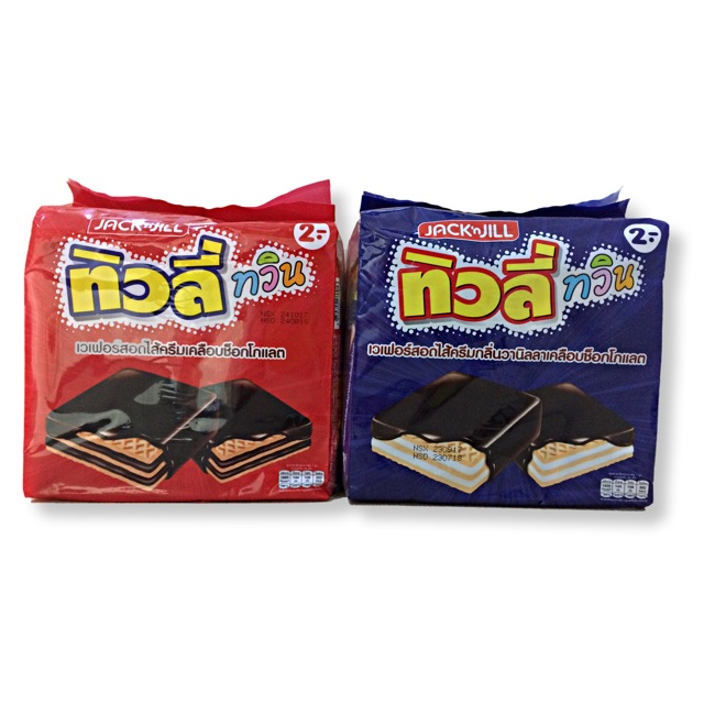 Bánh xốp Tivoli Thái Lan 396.6g (24 gói x 15.4g)