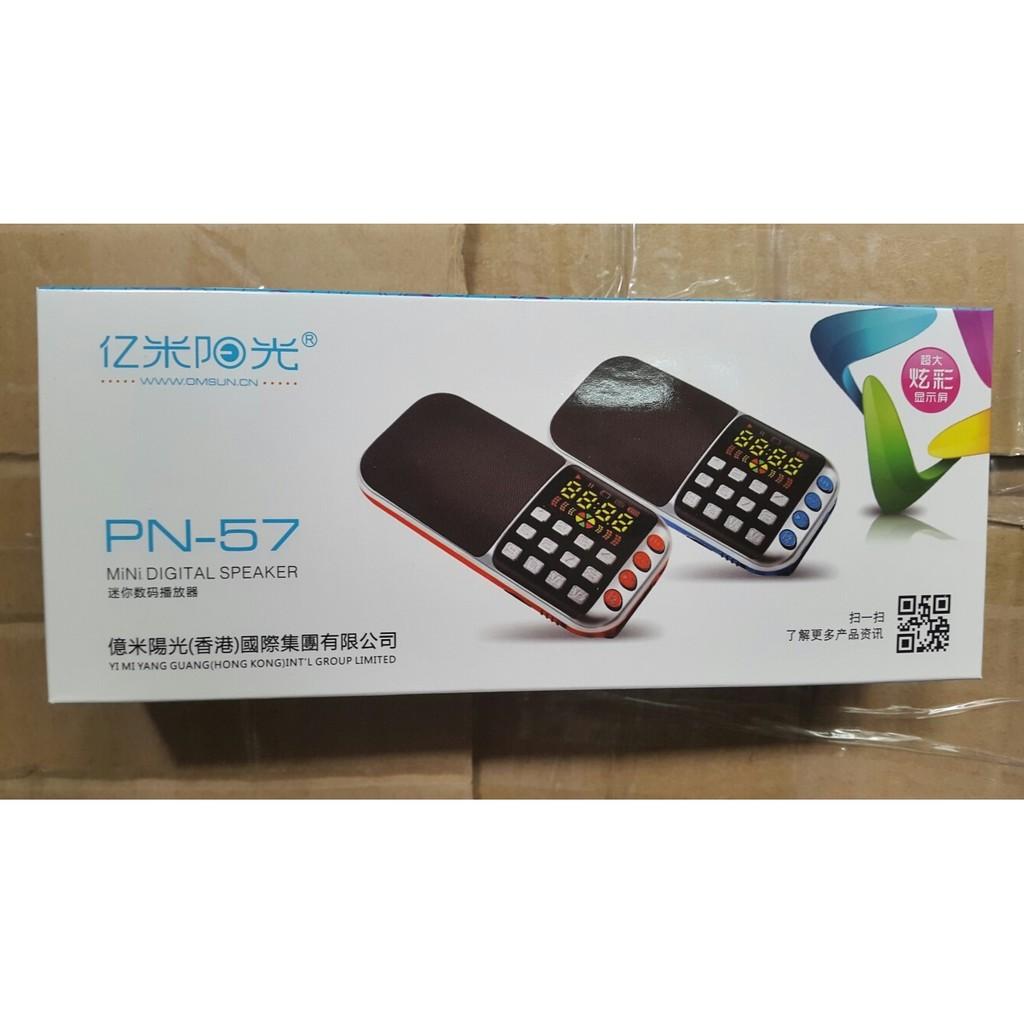 Loa PN57 (Loa + Pin + Cáp + Cốc sạc)