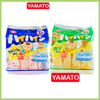 [Mã FMCG8 giảm 8% đơn 500K] Bánh Gạo Tươi Haihain, Ganbare Nhật Bản Dành Cho Bé Từ 7 Tháng Tuổi [HSD T5-T7 2021] thumbnail