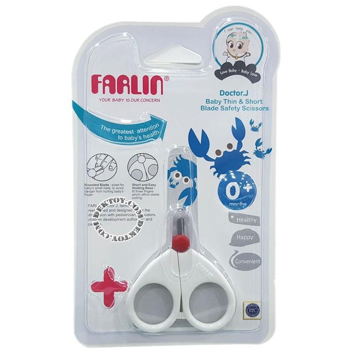 Kết quả hình ảnh cho Kéo cắt móng tay cho bé - Farlin