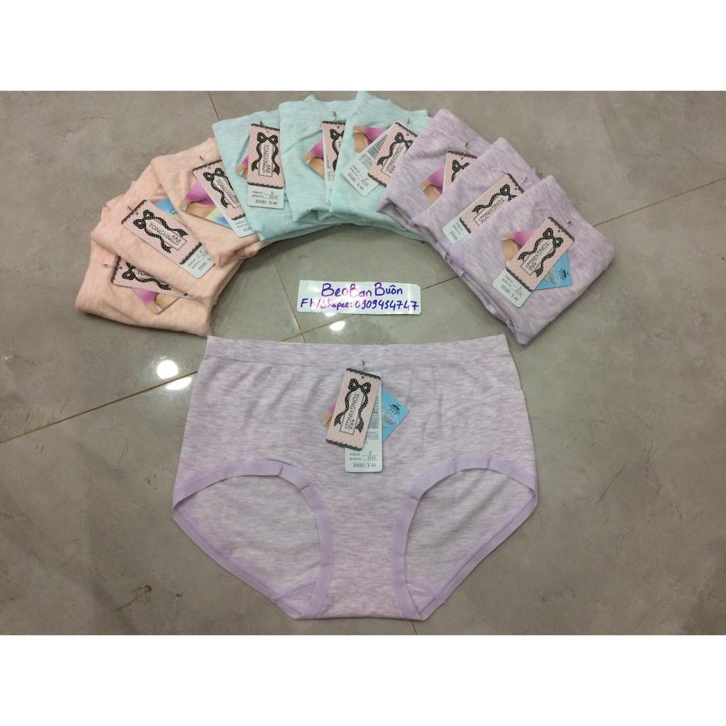 10 quần lót nữ chất liệu thun dệt kim / 10 quần lót nữ / quần sịp nữ - 3162727 , 321301619 , 322_321301619 , 295000 , 10-quan-lot-nu-chat-lieu-thun-det-kim--10-quan-lot-nu--quan-sip-nu-322_321301619 , shopee.vn , 10 quần lót nữ chất liệu thun dệt kim / 10 quần lót nữ / quần sịp nữ