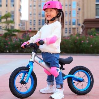 Xe thăng bằng cho bé ( feeship toàn quốc )
