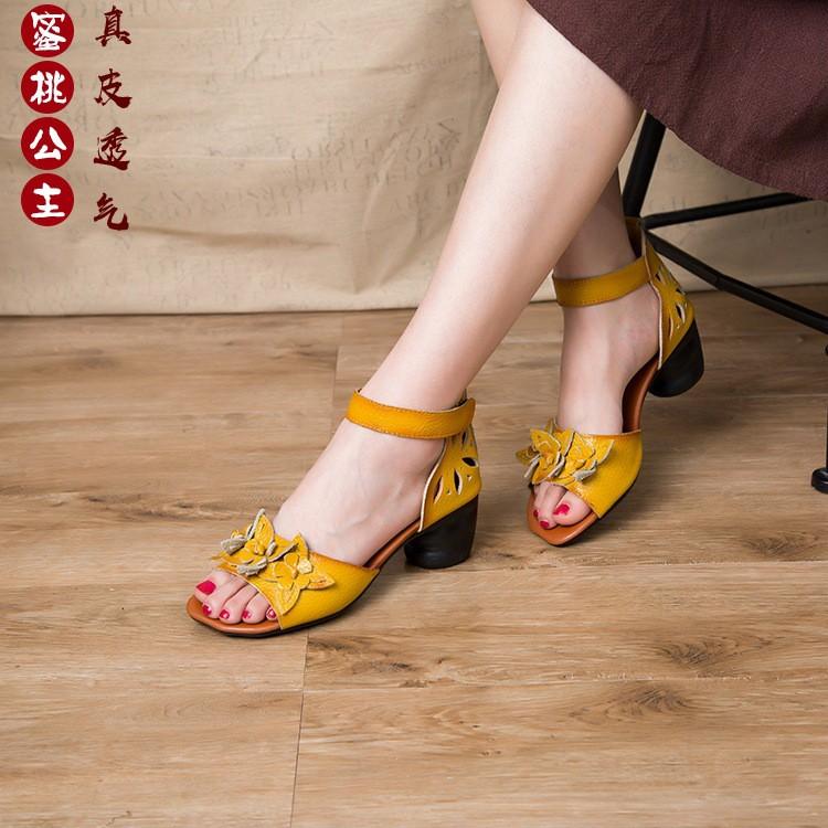 Giày da nữ Peep Toe Low Stacked gót dép hoa