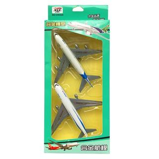 Đồ Chơi Mô hình máy bay A380 DB1786 [SHIP TOÀN QUỐC]