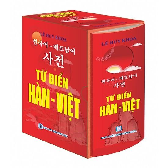 Sách -Từ Điển Hàn - Việt (Khoảng 120.000 Mục Từ) - Bìa Đỏ