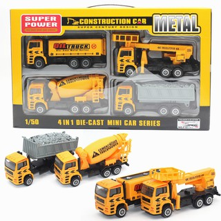 1:50 toys Children's toys Alloy engineering set Engineering vehicle model Engine