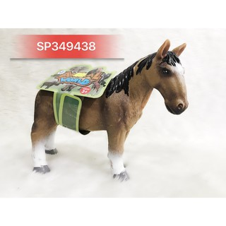Ngựa nâu mềm DM01