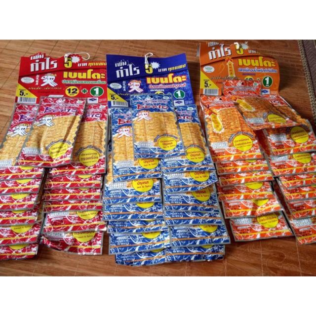 Mực Bento Thái Lan dây 13 gói đỏ/vàng/xanh