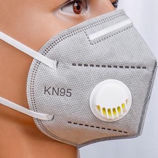 khẩu trang KN95 2.5PM [ hàng sẵn ]