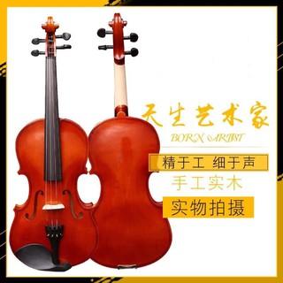 Đàn Violin Gỗ Trơn Cho Người Lớn Và Trẻ Em