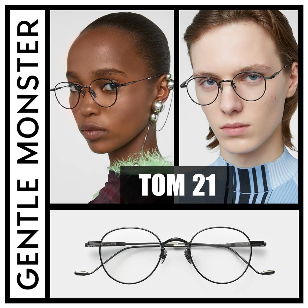 Giá bán Gọng Kính Cận Titan Siêu Nhẹ Unisex Gentle Monster Tom 21 (GM-49) - GM_TM Bảo Hành 6 Tháng-Đen