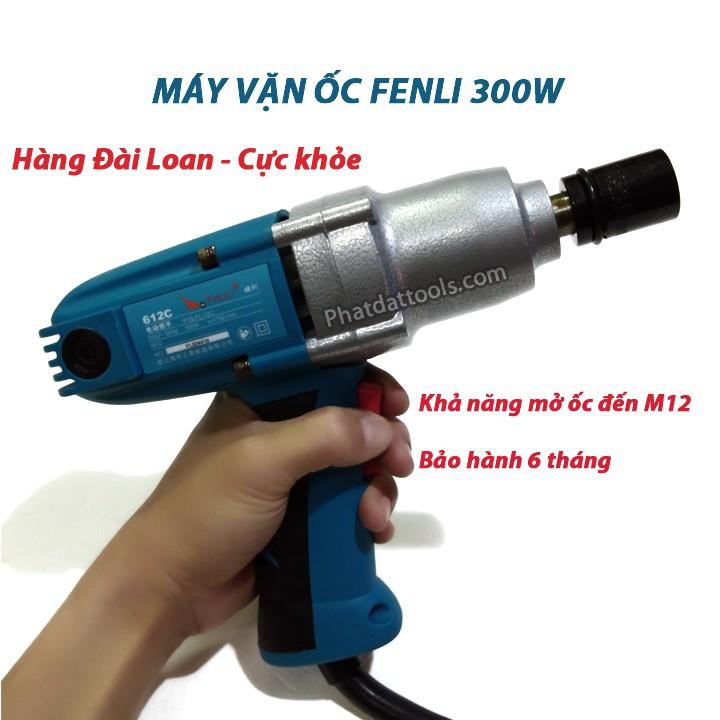 Máy vặn ốc dùng điện FENLI hàng Đài Loan