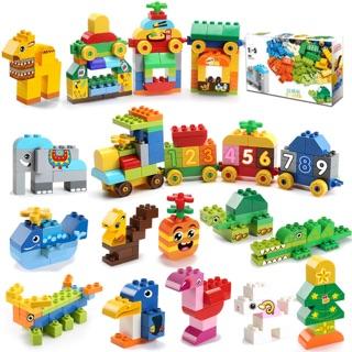 Bộ lego size Duplo FEEL cao cấp cho bé thumbnail