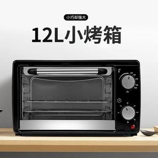 Lò nướng Meishi 12L bánh mì tại nhà điện đa năng Mini hộp nhỏ ghi quà thumbnail