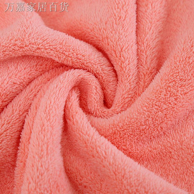 khăn tắm thấm hút tốt cho người lớn và trẻ em - 22761265 , 6903769094 , 322_6903769094 , 97400 , khan-tam-tham-hut-tot-cho-nguoi-lon-va-tre-em-322_6903769094 , shopee.vn , khăn tắm thấm hút tốt cho người lớn và trẻ em