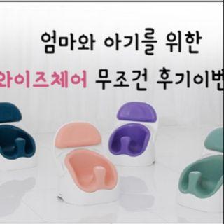 Ghế đa công dụng cho bé từ 6 tháng thumbnail