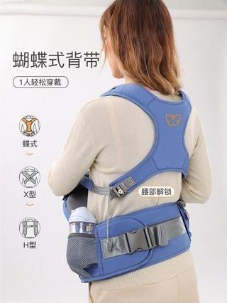 Lười mẹ bé Ghế thắt lưng gấp đa chức năng ánh sáng bốn mùa trước và sau khi sử dụng dây đeo lưng bé giữ em bé tạo tác thumbnail