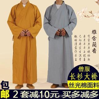Áo Khoác Sơ Mi Dáng Dài Thời Trang Thanh Lịch Cho Nam