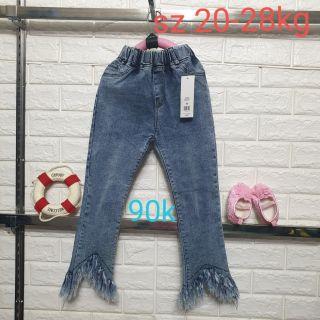 Quần jean ống loe from nhỡ (20-28kg) bé gái