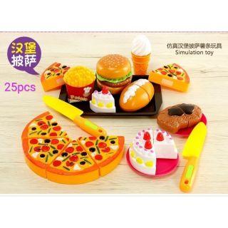 Bộ đồ chơi cắt bánh 25 món (loại to)