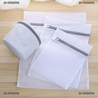 go shopping Mesh Laundry Bags Travel Clothes Storage Net Zip Bag Wash Bra Stocking Underwear thumbnail