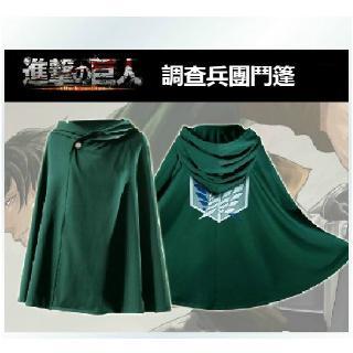 Áo choàng hóa trang nhân vật hoạt hình anime Attack On Titan