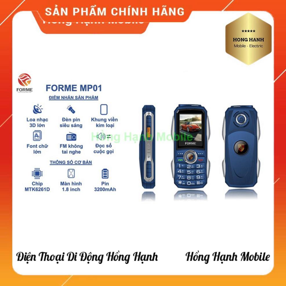 [ DEAL SỐC ] Điện Thoại Forme MP01 - Hàng Chính Hãng - Hồng Hạnh Mobile Hàng Chính Hãng FULL BOX