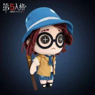 Doll cô gái mù identity v