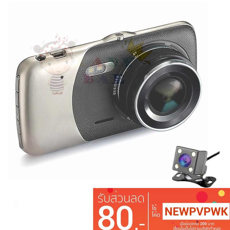 New!!!กล้องติดรถยนต์2กล้องหน้าหลัง Car Camera Record Full HD 1080P 4.0