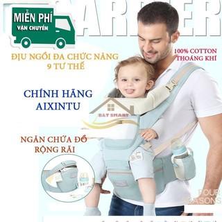 Địu Aixintu loại 1 For Baby, địu em bé cao cấp