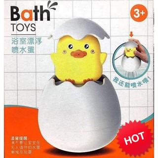 [SẬP GIÁ SỈ = LẺ] – Đồ chơi chú gà chú vịt tắm vui nhộn