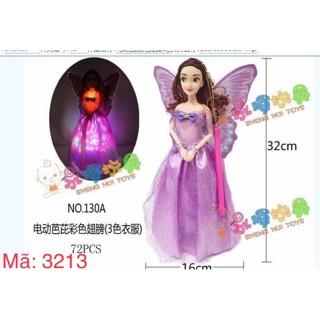 Lồng đèn điện tử công chúa