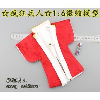 Áo khoác của Takeda Shingen tỷ lệ 1:6 cao cấp