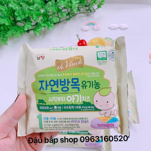 Phô mai tách muối cho bé từ 6m Hàn gói 10 miếng