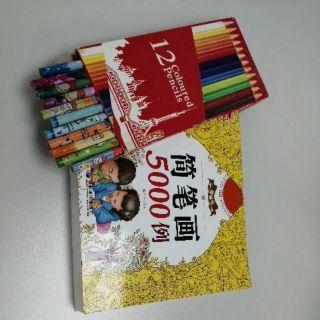 Sách tập tô 5000 hình tặng kèm 12 bút chì màu cho bé thỏa sức sáng tạo chỉ 55000