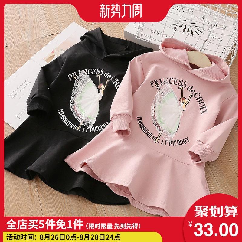 áo khoác có mũ trùm xinh xắn dành cho bé gái - 22299251 , 2702807188 , 322_2702807188 , 254600 , ao-khoac-co-mu-trum-xinh-xan-danh-cho-be-gai-322_2702807188 , shopee.vn , áo khoác có mũ trùm xinh xắn dành cho bé gái