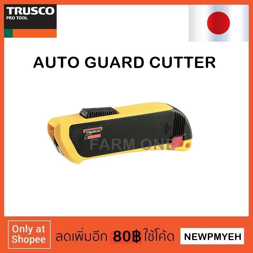 TRUSCO : TAG-1 (275-5891) AUTO GUARD CUTTER คัตเตอร์เซฟตี้ สำหรับงาน แพคกิ้ง
