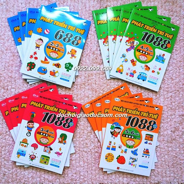 COMBO 16 Cuốn 1088 câu đố phát triển trí tuệ 2-3-4-5-6 tuổi