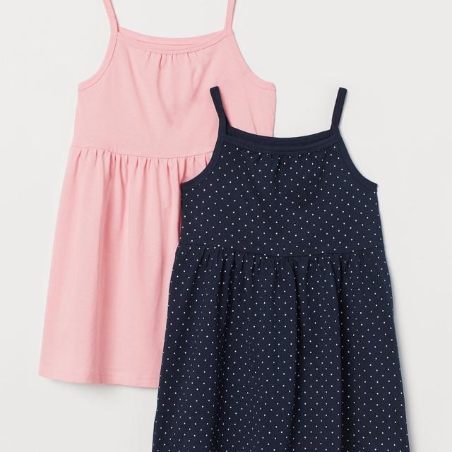 Váy xinh dành cho bé