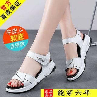 2021 Giày mùa hè mới mát mẻ Nữ cổ tích gió bên ngoài đi biển Giày nữ sinh viên phẳng chống trượt hoang dã giày thủy triề thumbnail