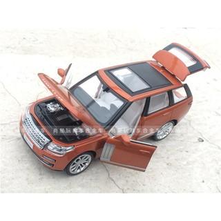 (FREESHIP HN)Mô hình xe range rover 1:32