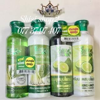Cặp gội+xả 360ml x 2 SẢ,BƯỞI sạch gàu,nuôi dưỡng và kích thích mọc tóc Thái lan thumbnail