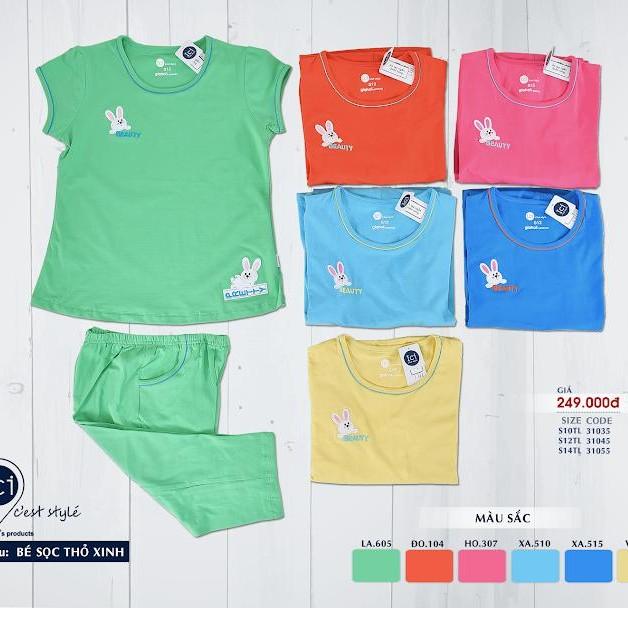 Bộ mặc nhà trẻ em